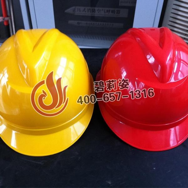 井下安全帽价格。